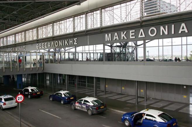 Exterior del aeropuerto de Salónica, en Grecia.