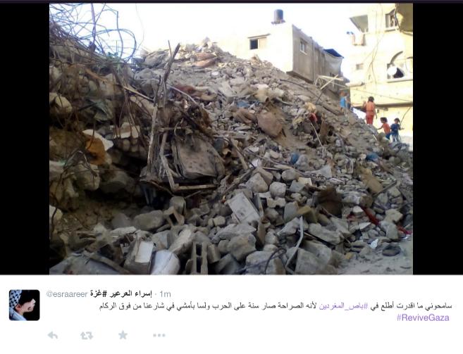 Una palestina publica una fotografía de escombros tras la operación...