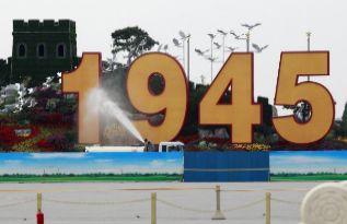 Preparativos para el desfile por el 70 aniversario.