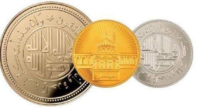 Monedas de cobre, oro y plata del Estado Islámico