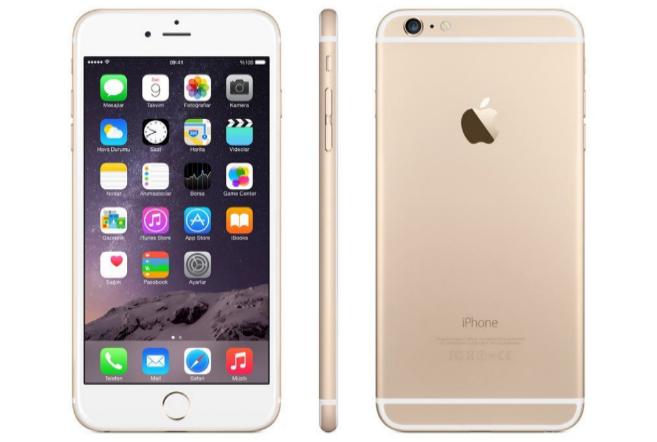 b96e4f584ad Siga en directo la presentación del iPhone 6S y todas las novedades de Apple