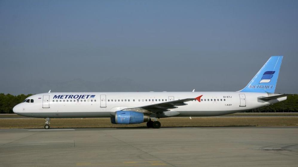 Imagen de una avión similar al que se ha estrellado en Egipto.