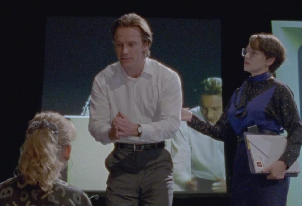 'Steve Jobs', 'biopic' estrenado el pasado uno de enero que narra la...