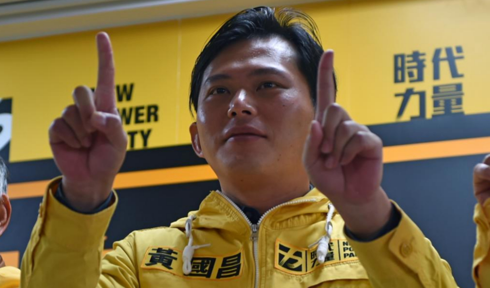 Huang Kuo-chang, líder del Movimiento Girasol de Taiwan