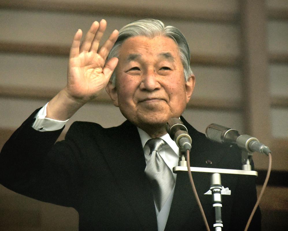 El emperador de Japón, Akihito, inició hoy un viaje a Filipinas para...