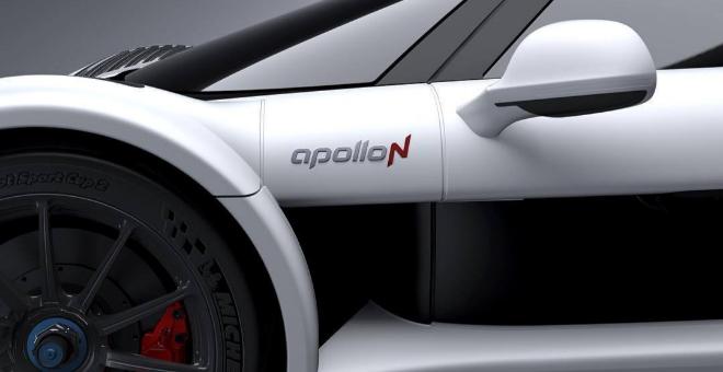 APOLLO APOLLON