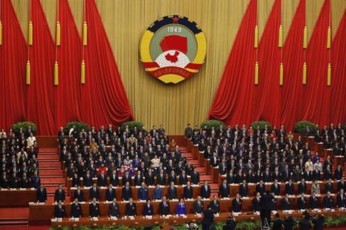Vista general de la ceremonia de apertura del Comité Nacional de la...
