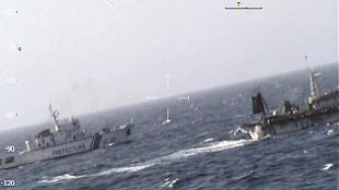 Imagen cedida por la Prefectura Naval argentina.