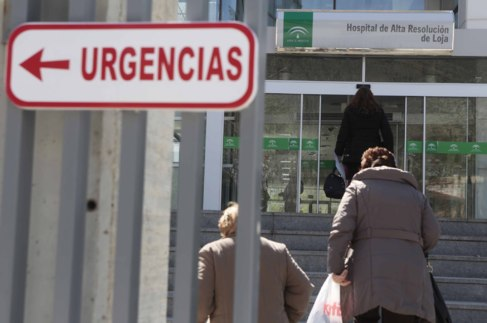 La entrada del Hospital de Loja.