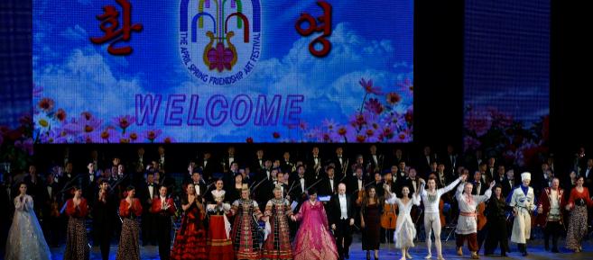 Noches de España, en el Gran Teatro del Este de Pyongyang, con otros...
