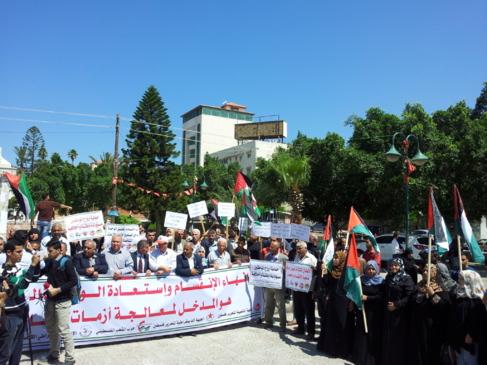Manifestación este domingo en Gaza por la muerte de tres niños en un...