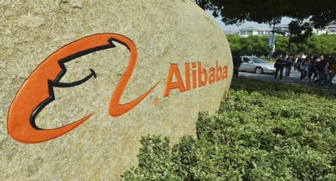 Logotipo de la compañía china en las oficinas centrales del grupo en...