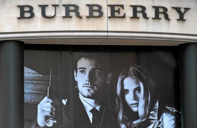 Escaparate de una tienda de Burberry,en el centro de Londres.