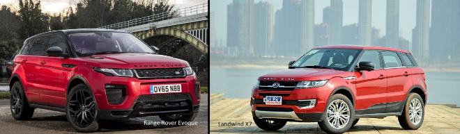 Resultado de imagen para Range Rover Evoque copiado