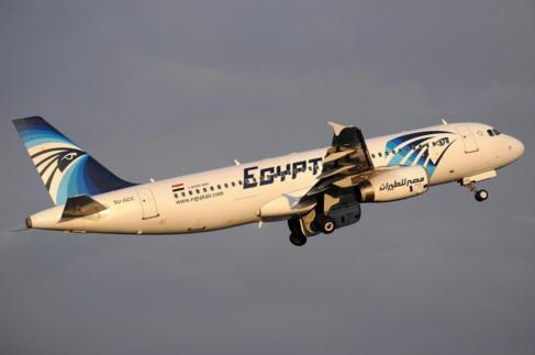 Fotografía de archivo  que muestra al Airbus A320 de la compañía...