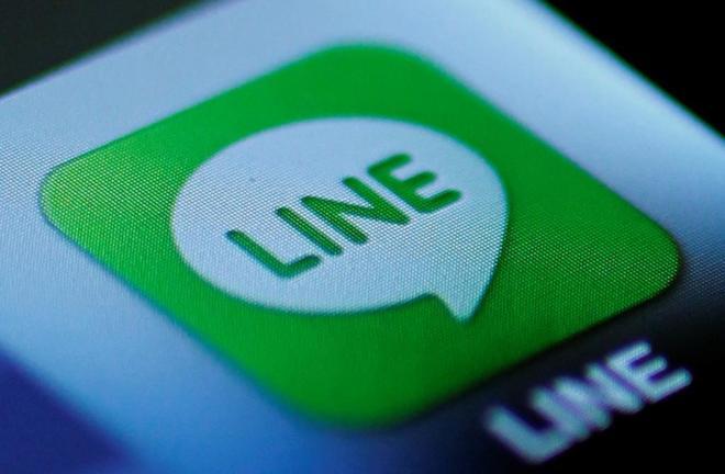 Logo de la aplicación de mensajería instantánea Line