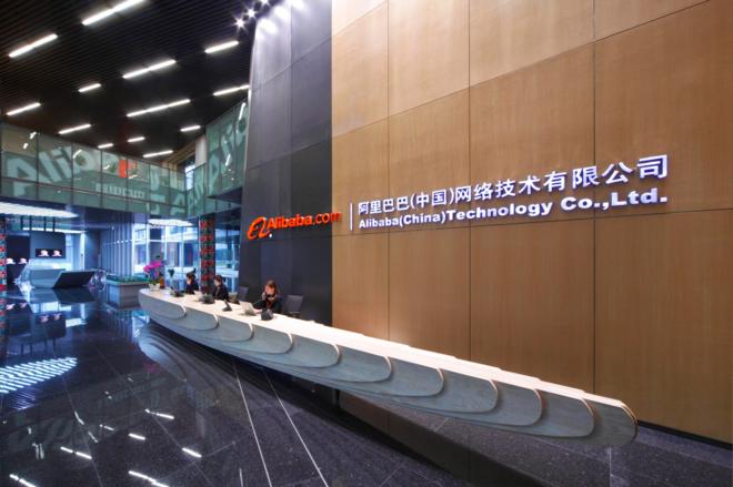 Oficinas de la compañía Alibaba en Hangzhou (China)