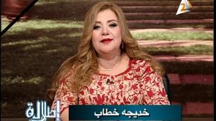 Jadija Jatab, una de las presentadoras afectadas por la medida.