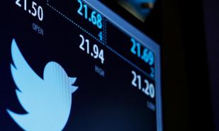 El logo de Twitter y la información de su cotización en una jornada...