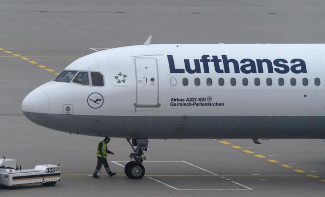 Avión de la aerolínea Lufthansa.