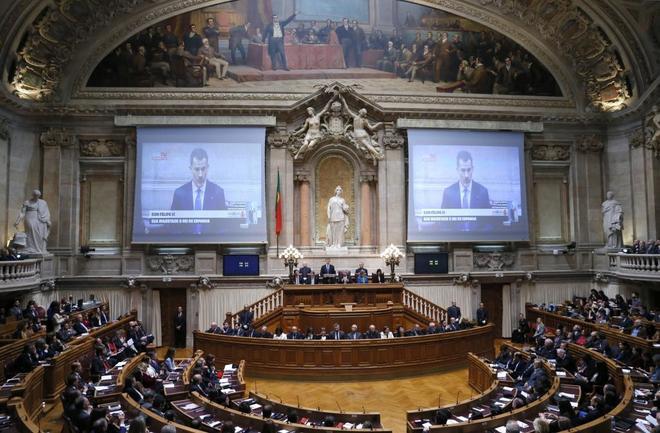 Un momento de la intervención de Felipe VI en la Asamplea de la...
