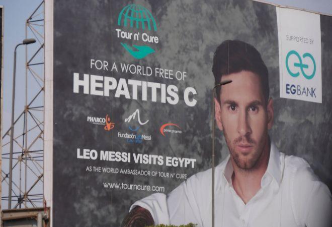 Cartel perteneciente a la campaña contra la Hepatitis C en Egipto