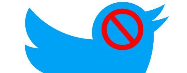 Twitter empieza a restringir de forma temporal el alcance de las cuentas más tóxicas