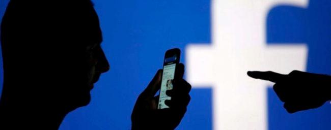 Facebook espía tus reacciones a los posts de tu muro