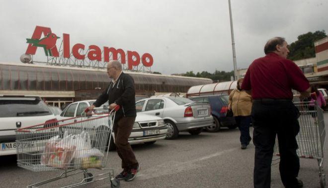 Exterior de un supermercado Alcampo en San Sebastián.