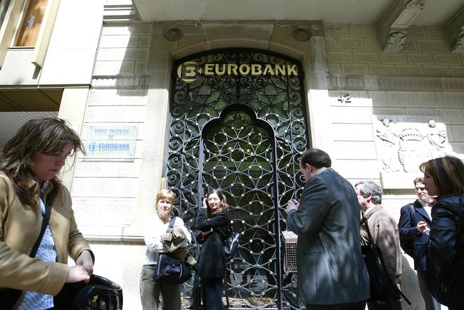 Sede de Eurobank, en Barcelona.