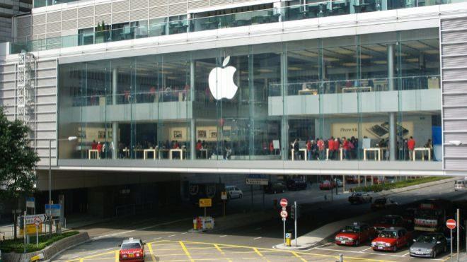 La nueva sede de apple tiene m s espacio para for Oficinas de apple
