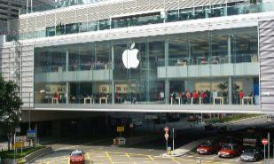 La nueva sede de Apple tiene más aparcamientos que para oficinas