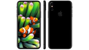 El nuevo iPhone no se lanzará en septiembre