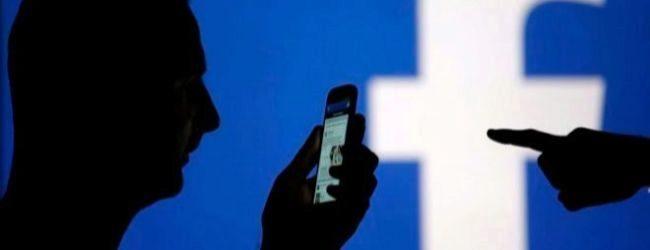 Facebook reconoce haber distribuido propaganda política