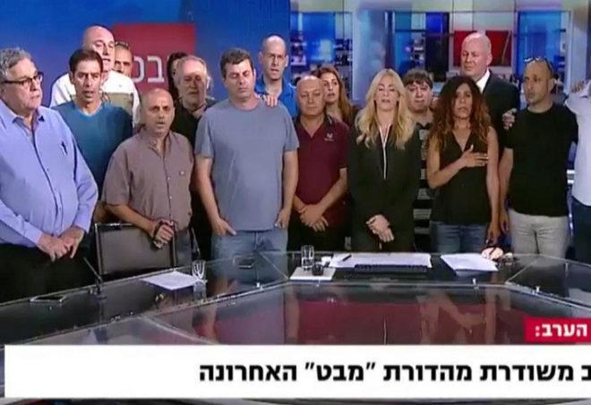 El 9 de mayo, periodistas y técnicos se despidieron ante las cámaras...