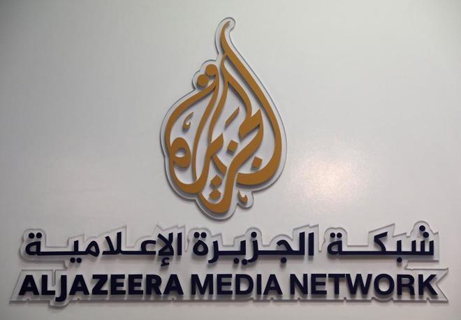 Logotipo de Al Yazira.