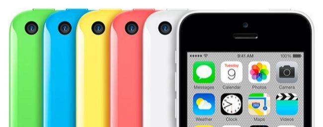¿Qué iPhones se quedarán viejos con la próxima actualización?