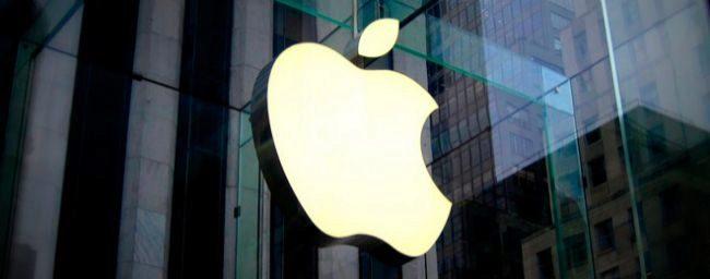 Apple contrata a exagentes del FBI y la NSA para acabar con las filtraciones sobre sus productos