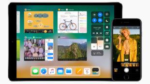 Cómo instalar la beta de iOS 11 fácilmente