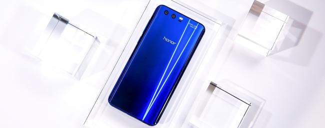 El Honor 9 aspira a ser un móvil de alta gama por menos de 450 euros