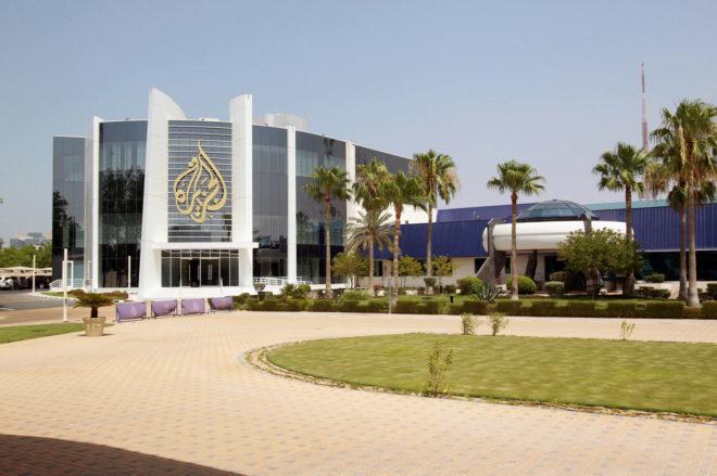 Sede central en Doha de Al Yazira, un medio qatarí con ramificaciones por todo el mundo