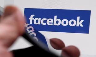 Facebook eleva un 45% sus ingresos en el segundo trimestre de 2017