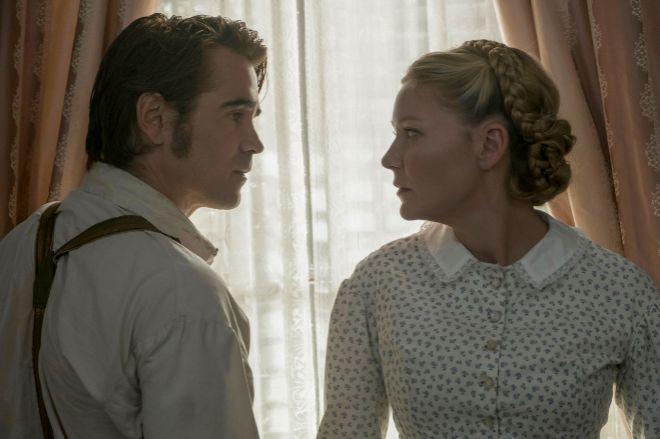 Fotograma de la película 'La seducción'.