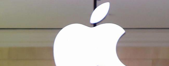 Apple bloquea la venta y descarga de aplicaciones iraníes
