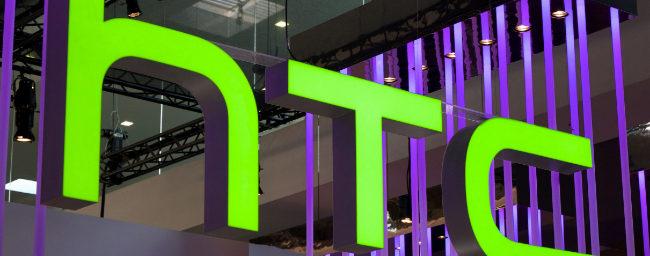 Todo lo que fue mal con HTC