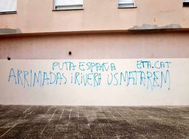Pintada denunciada por Ciudadanos.