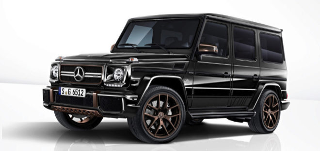 Mercedes-Benz AMG G 65 Final Edition