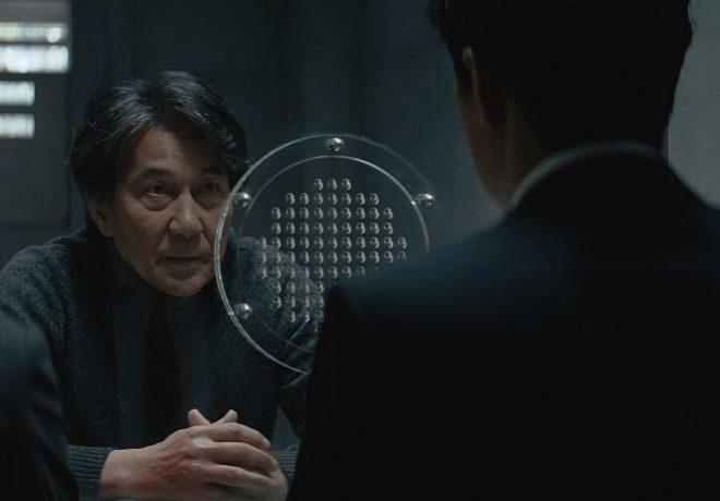 Shigemori (Masaharu Fukuyama) es un letrado que intenta comprender las...
