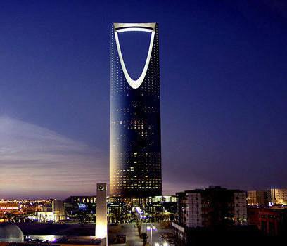 Neom, la ciudad futurista con más robots que humanos que Arabia Saudí planea construir