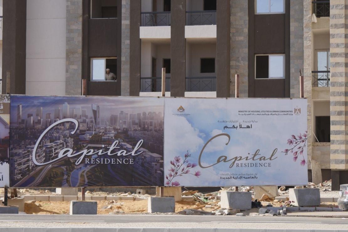 Egipto ha completado ya la construcción de los primeros bloques...